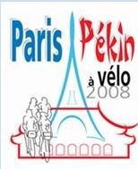 paris pekin 2008 logo