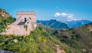 """<p>Vous serez enthousiasmé par ce séjour à destination de la Chine impériale. C'est en pratiquant votre activité préférée, que vous allez découvrir et admirer les magnifiques paysages tout ......</p><div class=""""more""""><a href=""""http://ffct.org/randonner-a-velo/ou-quand-pratiquer/sejours-et-voyages/chine-5/"""" target=""""_blank"""" title=""""Chine"""" >Lire la suite</a></div>"""
