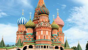 """<p>AU PAYS DES TSARS Un séjour inoubliable qui vous mènera de Moscou à Saint-Pétersbourg en passant par le fameux Anneau d'or et ses somptueuses villes historiques. Découvrez des plus gran ......</p><div class=""""more""""><a href=""""https://ffvelo.fr/randonner-a-velo/ou-quand-pratiquer/sejours-et-voyages/russie-4/"""" target=""""_blank"""" title=""""Russie"""" >Lire la suite</a></div>"""