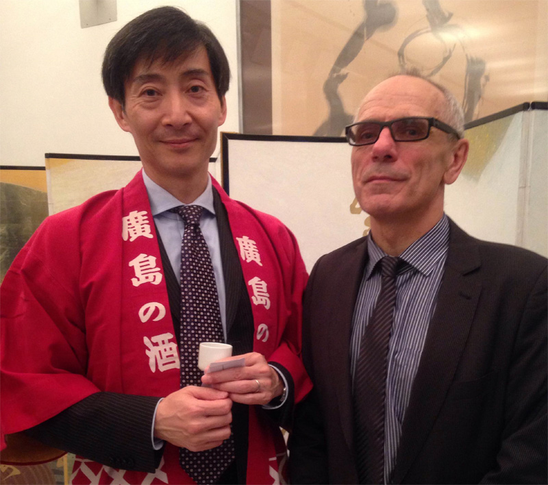 Jean-Michel Richefort reçu par M. Ichiro Ogasawara, ministre japonais du Tourisme. © FFCT