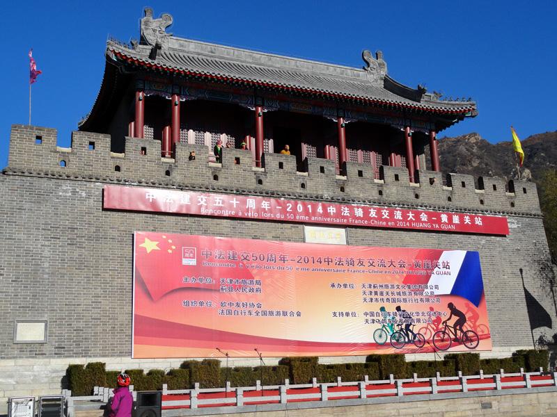 Un décor grandiose à Huangyaguan. © FFCT